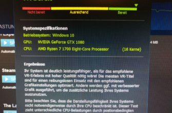 Informatik AG – VR 16